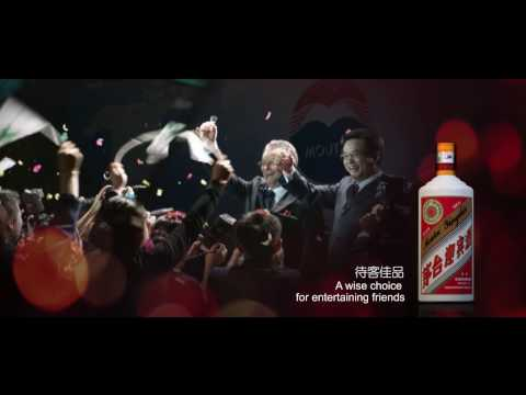 Kweichow Moutai, the Taste of the East