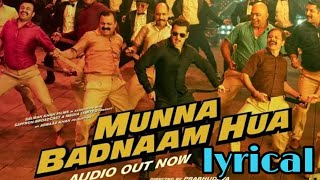 munna-badnaam-hua-dabangg-3-full-song-baadshah-salman-khan