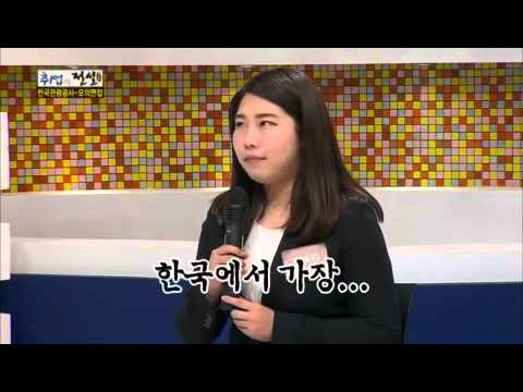 한국관광공사 압박면접