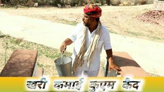 AJEEB LOG|| Magha Ram Odint||Magaram ki comedy||