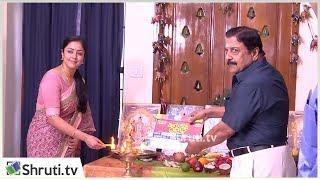 ஜோதிகாவின் #காற்றின்மொழி படப்பிடிப்பு தொடங்கியது !   Jyothika   KAATRIN MOZHI