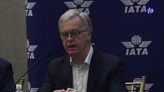 خسائر اقتصادية متعددة جراء انتشار فيروس كورونا - (5/3/2020)