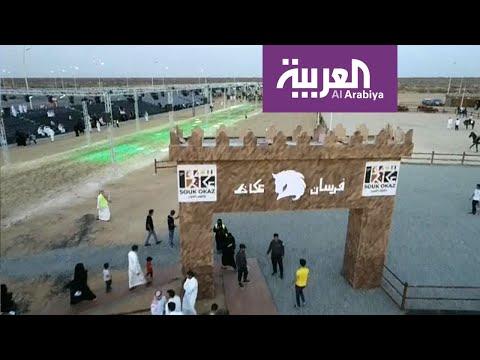 فنان العرب وقيصر الأغنية تجمعهم ساحة عكاظ  - نشر قبل 21 ساعة