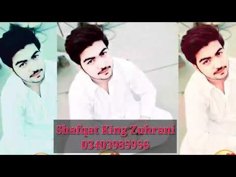 Mumtaz Molai 27 2018 EiD Promo || Mumtaz MoLai New 27  2018 HD Full SONG | SINDHI NEW SONGS 2018