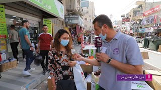 برنامج اربح كاش مع بنك فلسطين 26 رمضان