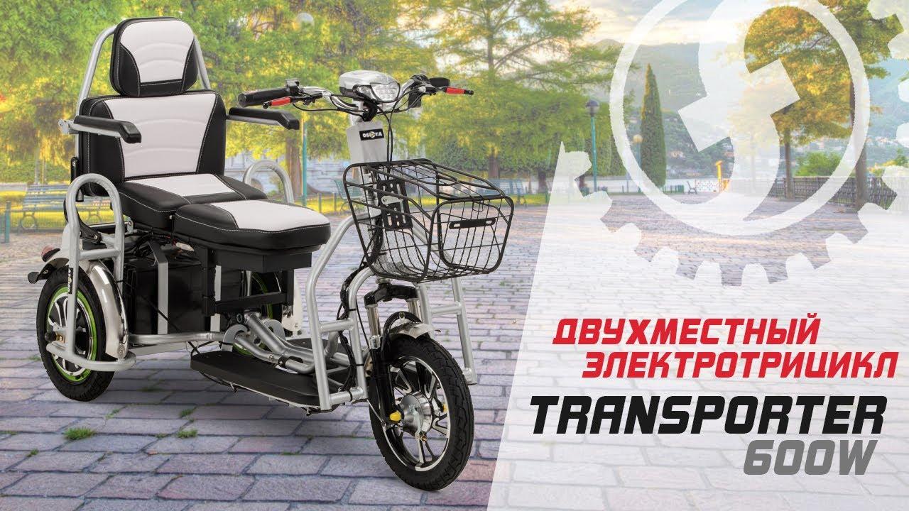 Трицикл транспортер трубопроводы элеватор
