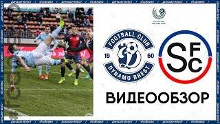 Динамо-Брест – Смолевичи | Видеообзор