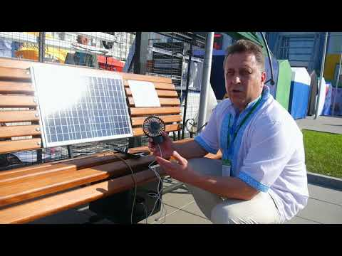 Solar Panel Bench з функцією wi-fi