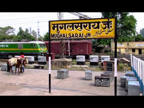 MUGHALSARAI JUNCTION Departure | 15645 GUWAHATI EXPRESS - Indian Railways !!