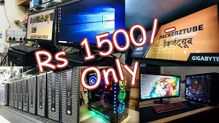 Cheap Computers Starting At Rs 1500   Indore Computer Market..!!!