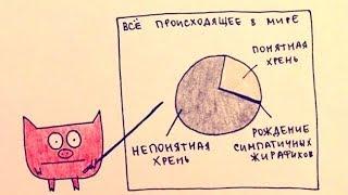 Андрей Великанов. Посредственное искусство и семиотика среды.