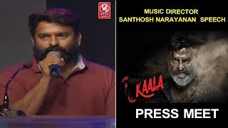 Music Director Santhosh Narayanan Speech At Kaala Movie Press Meet | Rajinikanth | Dhanush | V6 News