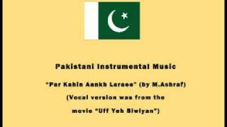 Pakistani Instrumental Music - Par Kahin Aankh Laraee (by M.Ashraf)
