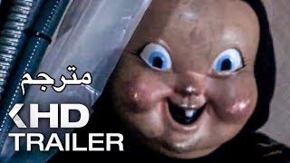 فيلم happy death day 2u
