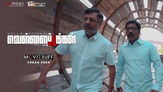 Vellaipookal - Moviebuff Sneak Peek 01 | Vivek, Charle Thangasamy, Pooja Devariya | Vivek Elangovan