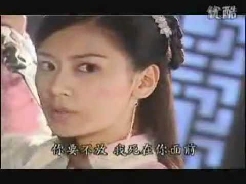 风雨无阻——周华健(倚天屠龙记:张无忌/苏有朋、赵敏/贾静雯)