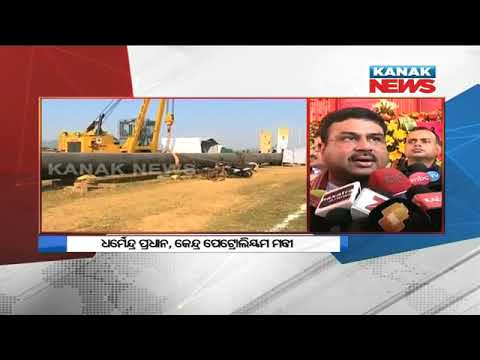 Dharmendra Pradhan Lays Foundation Stone of LNG Gas Pipeline Project