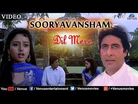 Dil Mere (Female) Full Video Song : Sooryavansham | Amitabh Bachchan, Soundarya |