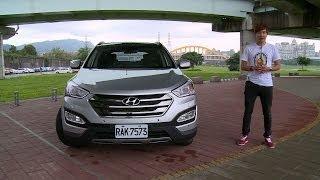 Hyundai SantaFe 來自星星的山土匪試駕