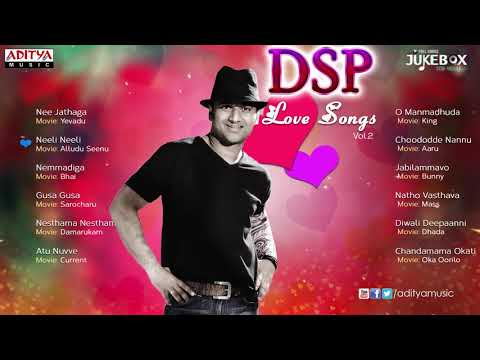DSP Love Songs Jukebox Telugu