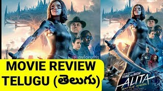 Alita battle angel review in telugu | hollywood movie dubbed in telugu