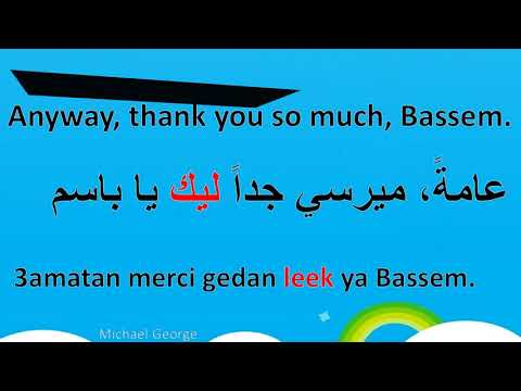 Learn Egyptian Arabic - Training 3