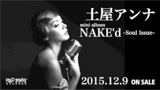 土屋アンナ / 【NAKE