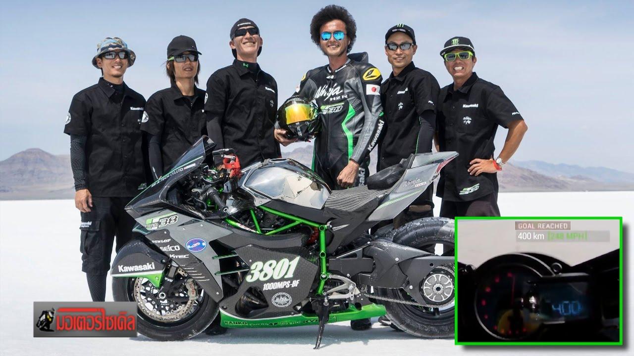 ninja h2r 400 km h by 38 team bonneville motorcycle tv youtube. Black Bedroom Furniture Sets. Home Design Ideas