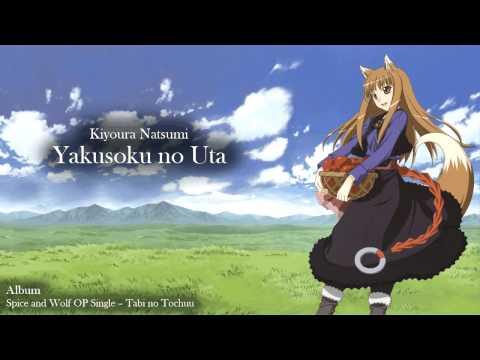 Kiyoura Natsumi - Yakusoku No Uta