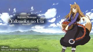 Couldn't find this on YouTube. So here. Artist: Kiyoura Natsumi Tit...