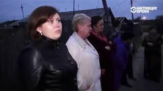 Неизвестная Россия Нас ставят на колени     30 лет в вагонах