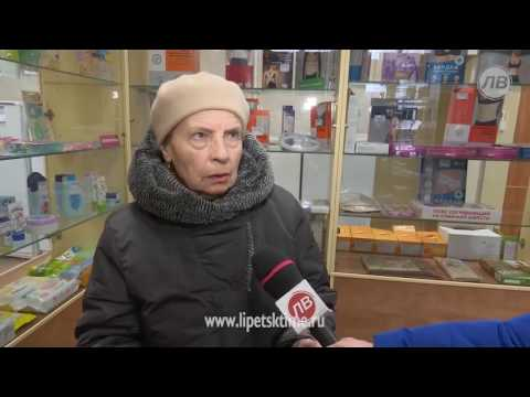 Цены в аптеках Липецка не изменились...