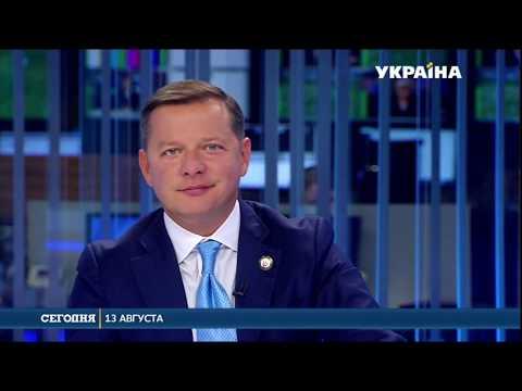 Ляшко прокомментировал грядущий приезд представителей МВФ в Украину