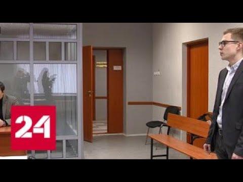 Депутат Телепнев не смог откупиться от принципиального студента - Россия 24