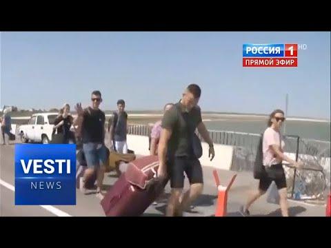 Despite Kiev's Best Attempts, Ukrainians Storm the Beaches of Russian Crimea for Sunny Vacation