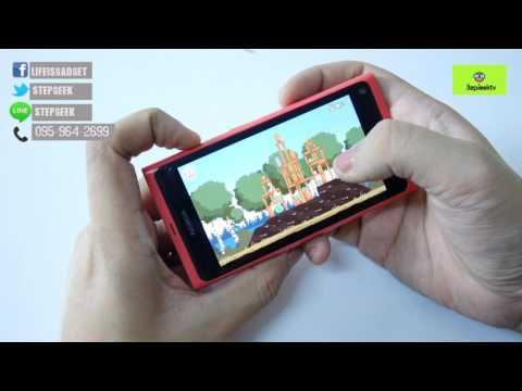 StepGeek Rewind : Nokia N9 รู้จักไหม Meego OS