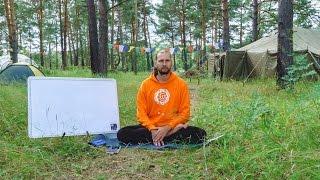 Йога: мифы и реальность (Денис Малинов oum.ru)