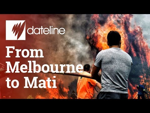 From Melbourne to Mati