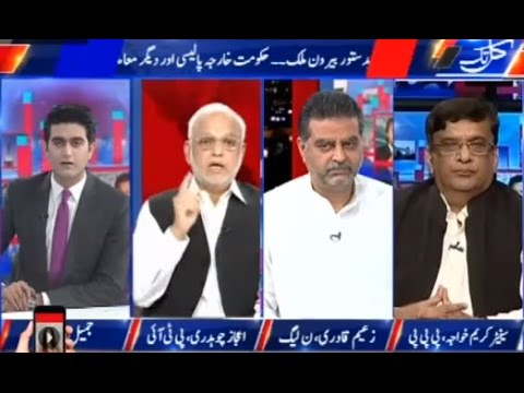 Kal Tak 13 June 2016 - What the Punjab budget is offering to the poor