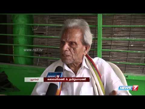 News @ 8PM | News7 Tamil | 18.06.15