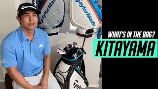 What's In The Bag? With Two-Time European Tour Winner Kurt Kitayama | WITB | GolfMagic.com