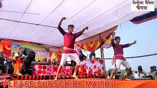 Hum sab maithil mithila ke base recorder videos Mithila Maithil