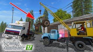 ВОЗВРАЩЕНИЕ В ДЕРЕВНЮ КУРАЙ! ПРИВЕЗ СТАРЫЙ ТРАКТОР В РЕМОНТ! Farming Simulator 17