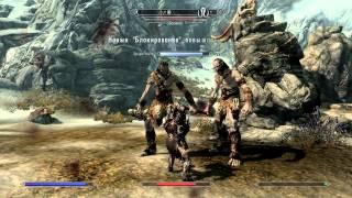 Быстрая прокачка уровня Skyrim для убийства Легендарного дракона