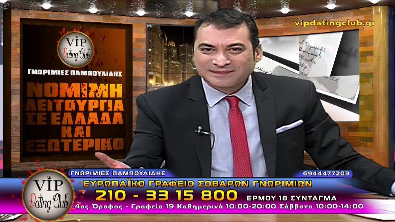 Porno de alex russo