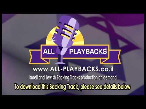 Jewish  Songs  Karaoke  |   Pri   Ganech  |    Aviva  Avidan   |    Eli  Luzon