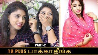 Yaaradi Nee Mohini Serial Actress VJ Sasikala Interview