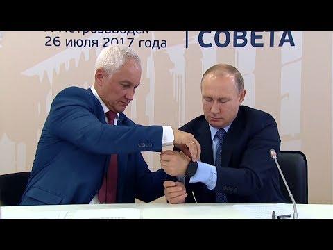 Как Путин примерил отечественный фитнес-браслет