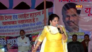 Preeti Choudhary || New Hit Ragni ||| Peda Peda Chal Patti Ne Ban Me Toban Lagi || NDJ Music