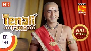 Tenali Rama - Ep 141 - Full Episode - 19th January, 2018
